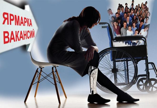 Методическое сопровождение профессиональной подготовки лиц с ментальной инвалидностью