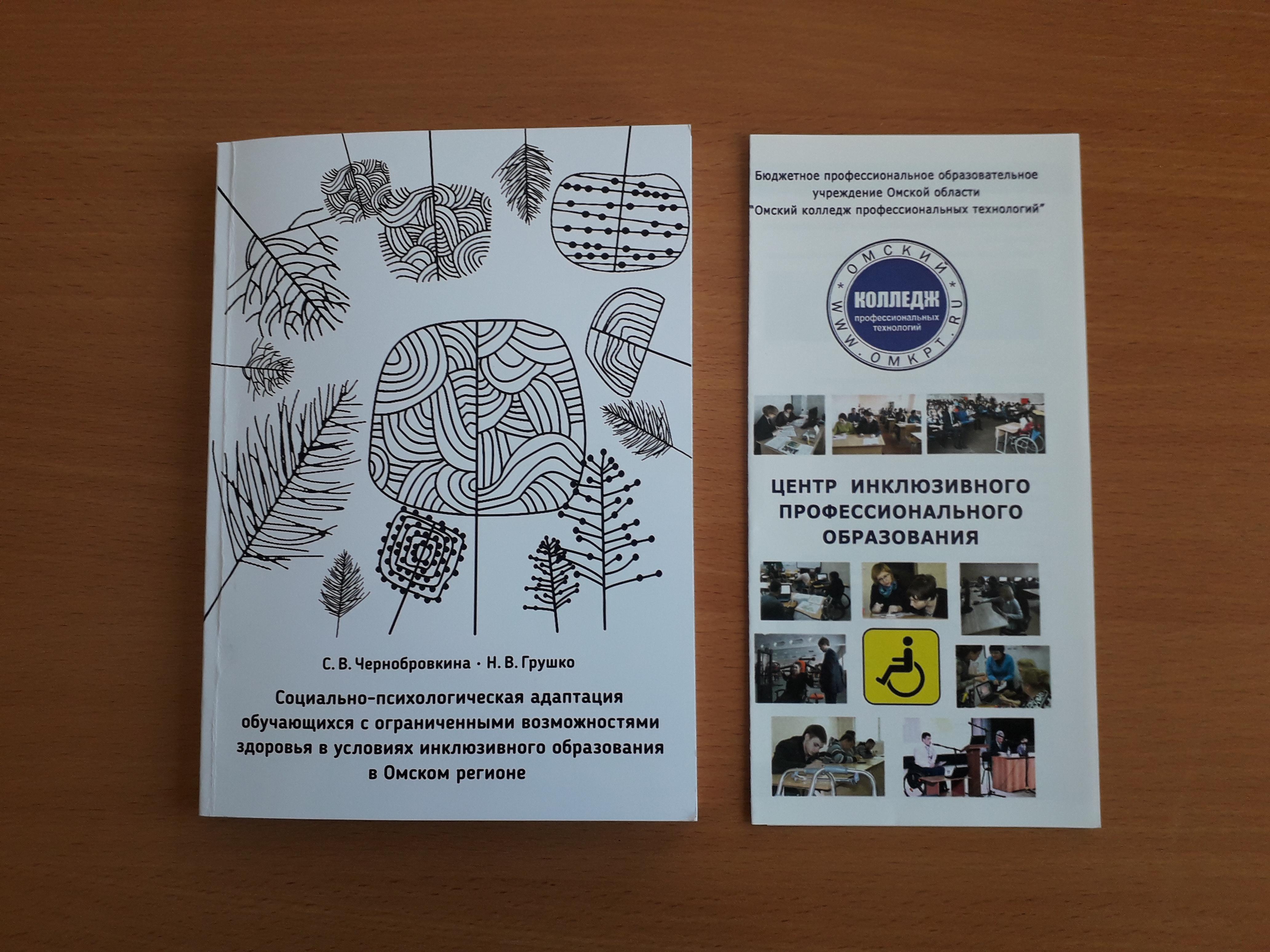 Итоги сотрудничества  ОКПТ и Омского государственного университета им. Ф.М. Достоевского