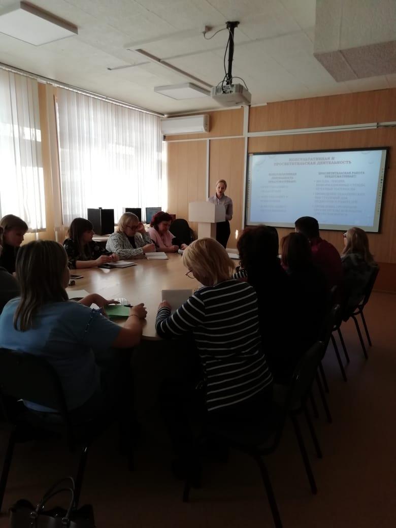 Прошло первое заседание творческой группы педагогов-психологов