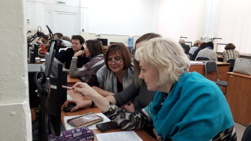 Повышение квалификации педагогов Омской области