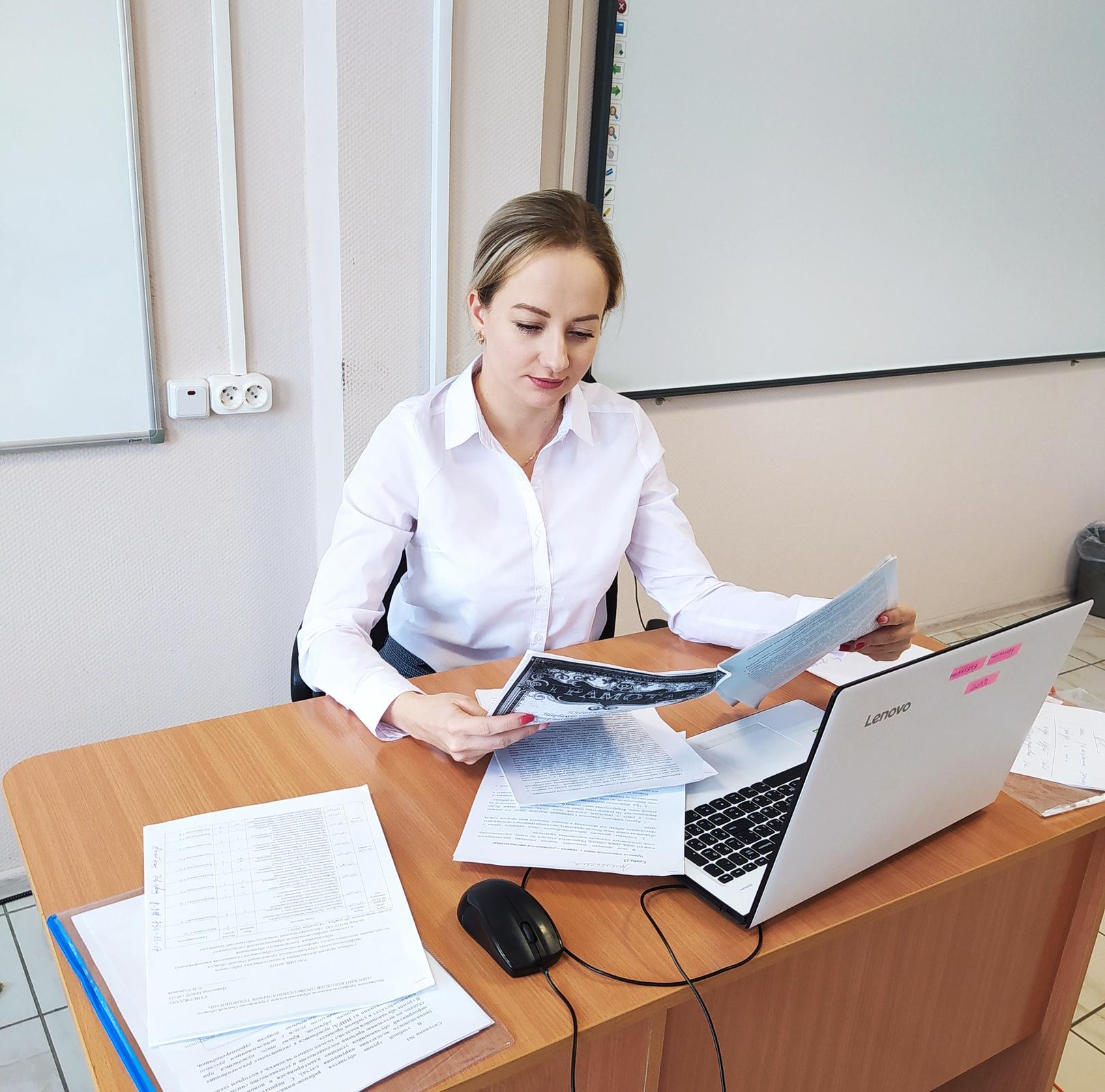 Повышение квалификации педагогов в период пандемии