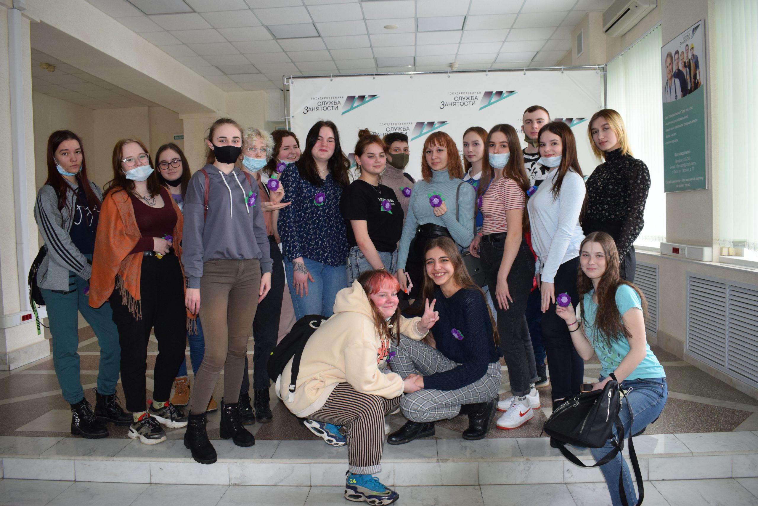«Профориентационная лаборатория» прошла при участии Союза деловых женщин